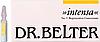 №5 Восстанавливающий концентрат Ампулы,10х2 мл