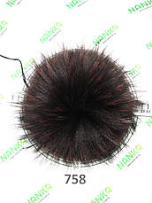 Меховой помпон Енот, Бурый Шоколад, 21  см, 758, фото 2