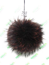 Меховой помпон Енот, Бурый Шоколад, 21  см, 758, фото 3
