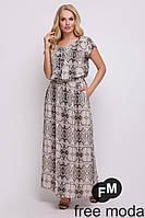 Платье Влада рептилия , фото 1