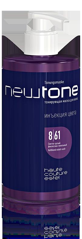 Тонирующие маски для волос Estel Newtone    8/61 (светло-русый фиолетово-пепельный)
