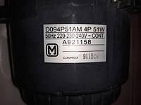 A921158 Двигатель канального кондиционера Panasonic D094P51AM 220V 51W, фото 1
