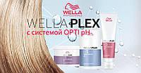 Wella Plex №1+№2 Набор профессиональный