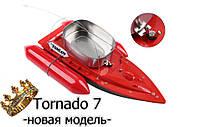 Кораблик для рыбалки и завоза прикормки T10-W торнадо 7
