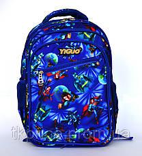 Школьный рюкзак YIGUO Супермен, фото 2