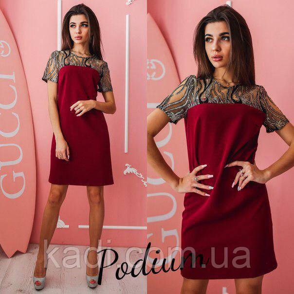 533138afd6c2 Красивое женское платье - Titova- магазин женской одежды. Showroom ТЦ