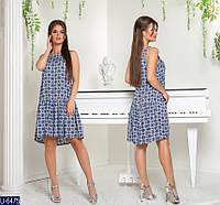 Платье   5962 Диана, фото 1