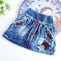 Детская джинсовая юбка