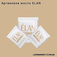 """Аргановое масло (Argan oil) """"ELAN"""""""