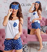 Костюм(пижама) Маска для сна (наполнитель слинтекс) в комплекте