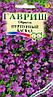 Обриета Пурпурный каскад
