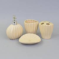 """Набор принадлежностей для ванной """"Ocean"""" YX1239, в комплекте 4 предмета, керамика, в коробке, набор аксессуаров для ванной, комплект для ванной"""