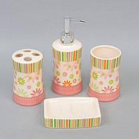 """Набор принадлежностей для ванной """"Flowers"""" YX4608, керамика в комплекте 4 предмета, набор аксессуаров для ванной, комплект для ванной"""