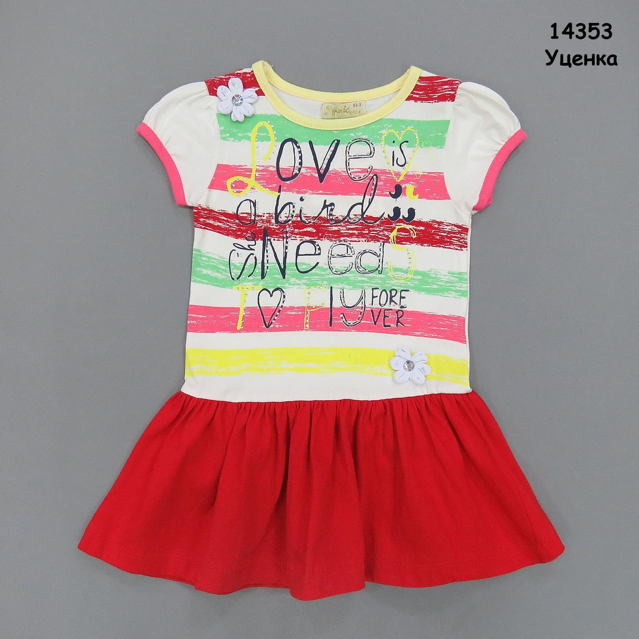 Летнее платье для девочки. 2 года