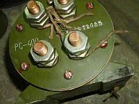 Реле стартера РС-400 (1Д6, 3Д6, Д12, 1Д12, В46-2, В-46-4, В-55)