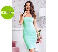 """Летнее приталенное платье """"Анталия"""""""