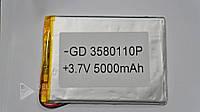 Литий - полимерный аккумулятор 3580110, Li-Ion, 4500 мАч, 3.7 В, 5*80*95 мм, аккумулятор для видеорегистратора