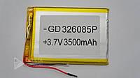 Литий - полимерный аккумулятор 326085, 3000 мАч, Li-Ion, 3.7 В, 4*75*95 мм, литий - полимерная батарея, аккумулятор для элетроники