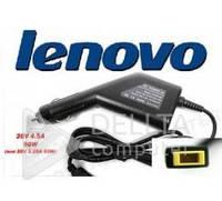 Зарядное для ноутбука АЗУ для ноутбука Lenovo 20v 4.5a USB pin, Автомобильное зарядное устройство Lenovo