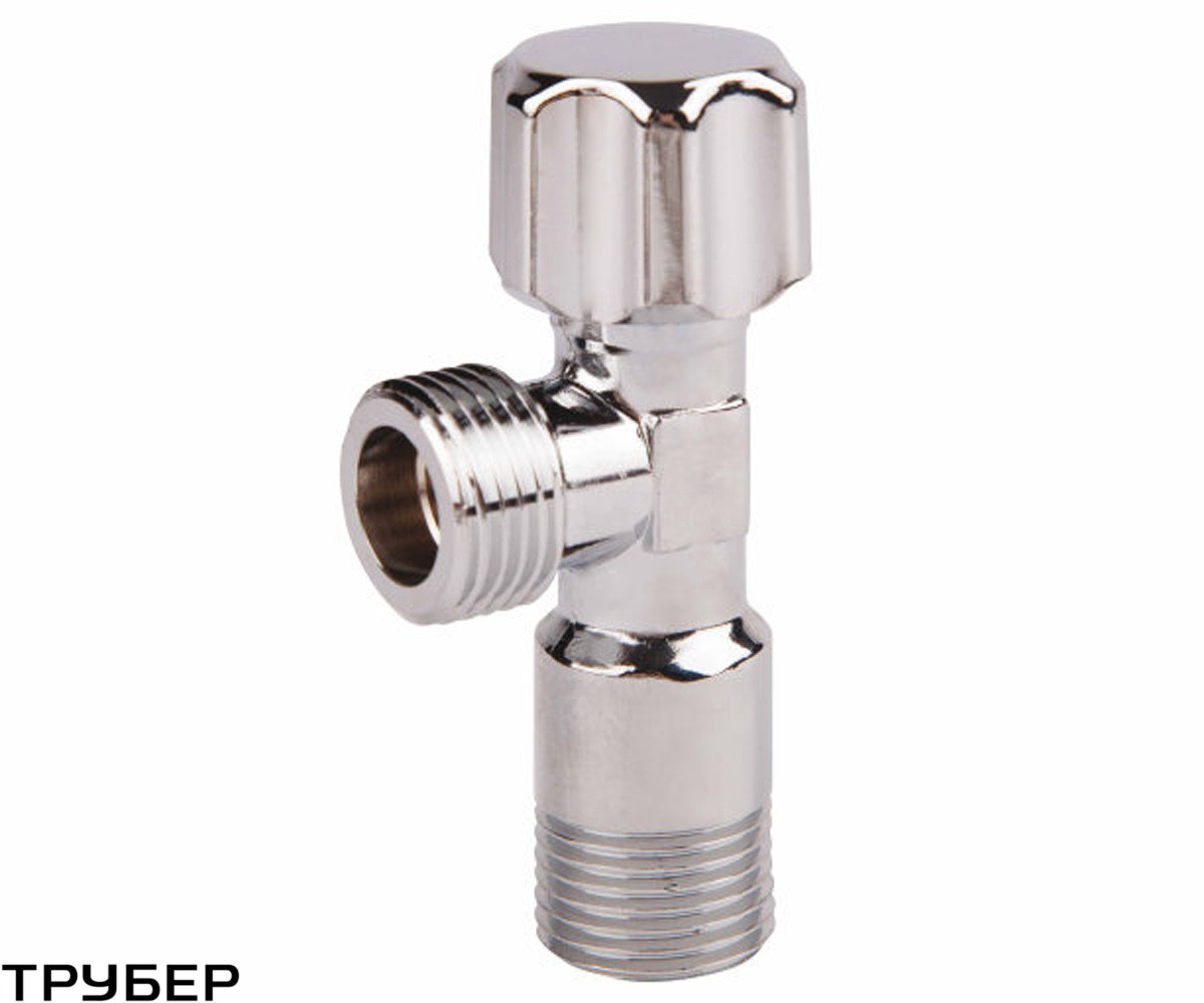 Кран угловой  вентельный (установочный) 1/2' *3/4' SD FORTE