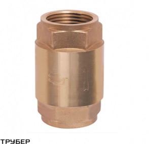 Обратный клапан 1' SD FORTE