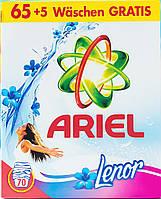 Стиральный порошок Ariel SuperBox 5.25kg