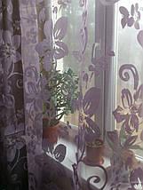 """Тюль, органза деворе """"Троянда Сапфір"""", фото 3"""