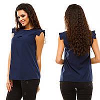 f319aafa429 Темно-синяя летняя женская блузка из евро-бенгалина свободного кроя и  рюшами на рукавах