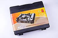 Портативна газова плита Max-LPG, посилена, у валізі з адаптером, фото 1