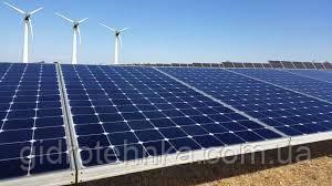 Солнечная электростанция 2,5 МВт .