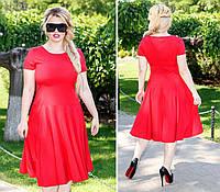 Нежное платье полубатал ( арт. 103/2 ), ткань софт+ эластан, цвет  красный