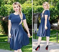 Нежное платье полубатал ( арт. 103/2 ), ткань софт+ эластан, цвет  темно синий