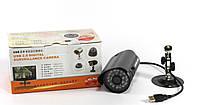 Видеокамера наблюдения уличная Camera USB probe