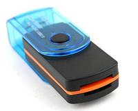 Картридер переходник USB - SD, MMC Card reader 4в1
