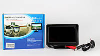 Дисплей LCD 4.3 дюйма для двух камер 043