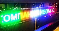 Бегущая строка / рекламное табло RGB, WI-FI, 167*40, монохромный с анимацией, работа до 8 лет, рекламная доска RGB
