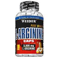 L- аргинин Weider