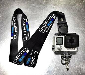 Шейный ремень, шнурок для экшен камер GoPRO 3, 4, 5, 6, 7 Fusion (код № XTGP469)