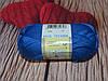 Пряжа для вязания  Бегония (Begonia) 4105