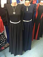 Платье Высокий фонарик