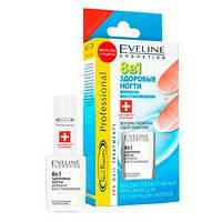 """Укрепитель  для  ногтей 8в1""""Здоровые ногти"""" Eveline Cosmetics Nail Therapy Total Action"""