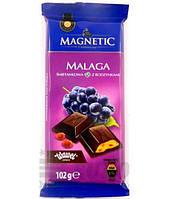 Шоколад Magnetic Malaga вершковий з родзинками 100 г