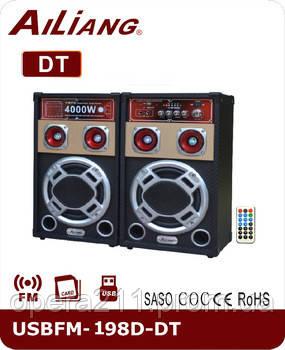 AiLiang-198D-DT/2.0