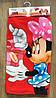 Полотенце-пончо для девочек оптом, Disney, 60*120 см,  № 69967