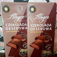 Шоколад чорний 50% какао Allegro 100г