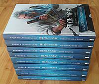 Анджей Сапковський Відьмак 8 книг (укр)
