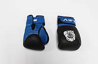 Боксерские перчатки Детские Lev-Sport
