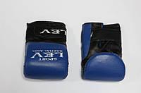 Перчатки снарядные Комби Lev-Sport