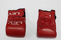 Перчатки снарядные с утяжелителем Комби Lev-Sport