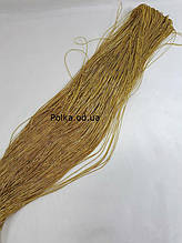 Шнур витой узкий,цвет золото(ширина 1мм)1уп-200метров